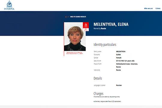 Хозяйку турагентства изНижнекамска Интерпол нашел вБолгарии