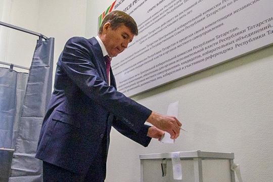 Как будут организованы выборы депутатов ГоссоветаРТ?