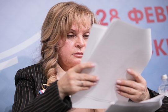 «Незыгарь» «отправляет» главу ЦИК Эллу Памфилову в Совет Федерации, якобы, это уже давно не является секретом