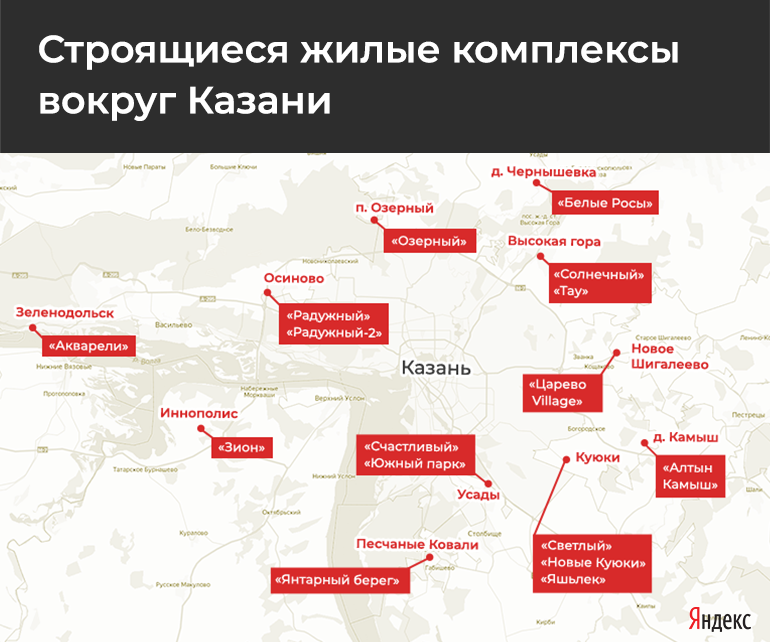 карта москвы и московской области с городами и поселками и метро 2 кабельная день денег микрозаймы