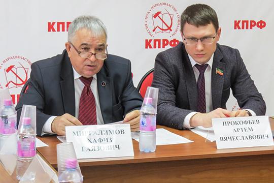 Пресс-конференция по фейковой теме о якобы отставке лидера татарстанских коммунистов Хафиза Миргалимова обернулась потасовкой с политическими конкурентами