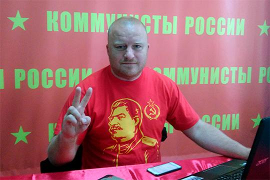 Василий Новиков: «Это полная, наглая и абсолютная ложь»