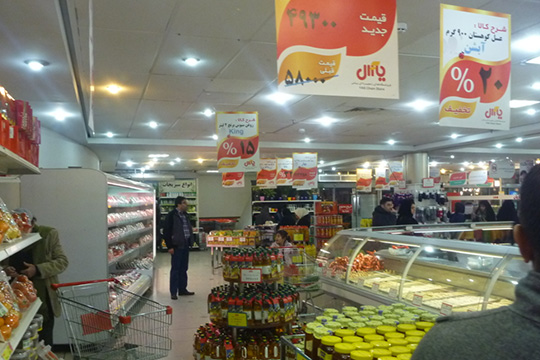 Типичный тегеранский гипермаркет