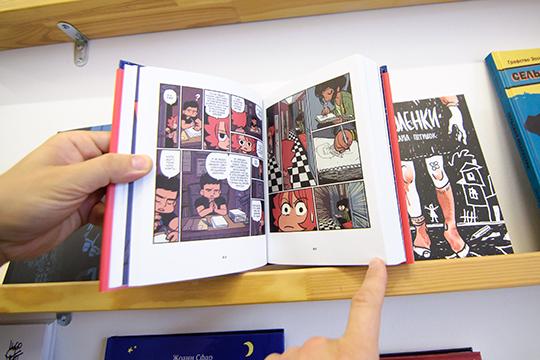 «Современный комикс появляется, как только появляется возможность массового воспроизводства изображений»