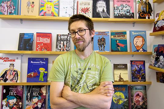 «Комиксы— для открытых людей, которые могут впустить всебя новое»