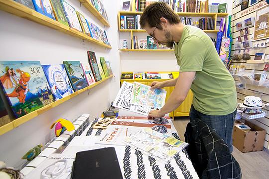 «Средний тираж комикса в России — 2-3 тыс. экземпляров, бестселлер — 5-10 тысяч. Такие же тиражи у обычных книг»