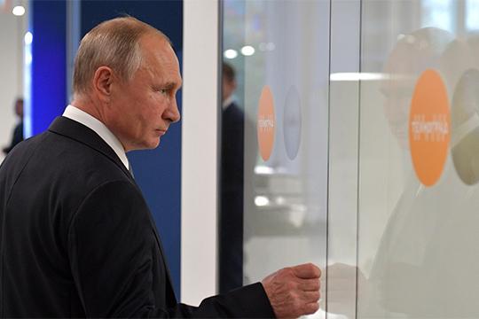 «Есть Россия как она есть, а есть Россия в радиусе полутора километров вокруг Путина, где бы он ни находился»