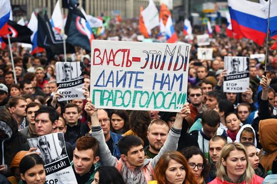 «Фестиваль зажравшихся непатриотов»– это определение очень подходит для Москвы»