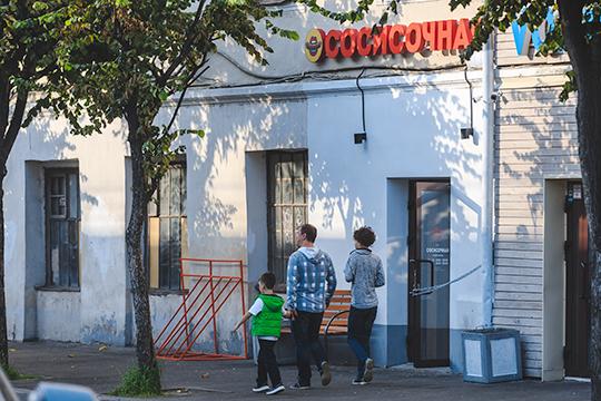 В июле в Казани открылась «Сосисочная», которая позиционирует себя как первая в городе хот-дожная с сосисками собственного производства