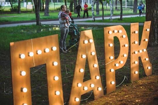 «Татарстанская программа парков и скверов — это первый российский проект, который выходит на такой уровень»