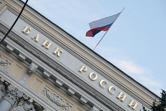 «Не только резервы являются обеспечением стабильности любой валюты, сила экономики обеспечивает стабильность денег»