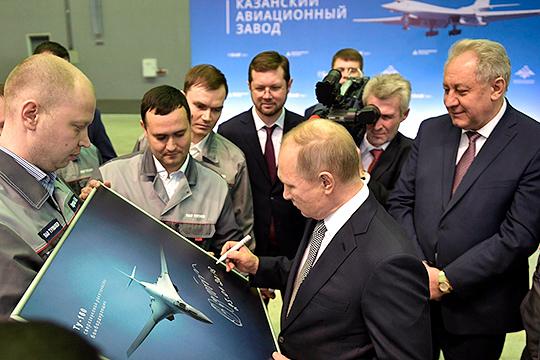 «Вымне три года обещаете»: Путина заверили, что доконца года КАЗ покажет первый Ту-160М