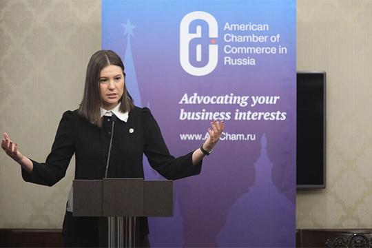 Талия Минуллина отметила, что «в Татарстане успешно работают американские компании, в том числе инвесторы