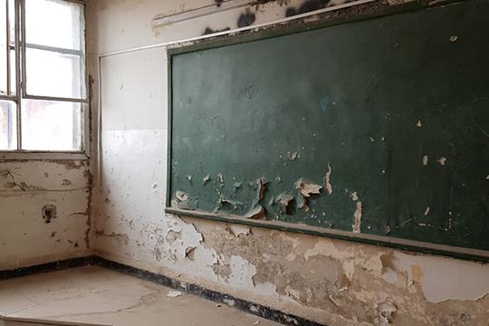 Школа до ремонта