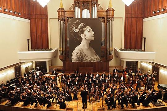 Концерт стал открытием III международного оперного фестиваля имени Галины Вишневской, который организовал центр оперного пения во главе с его художественным руководителем Ольгой Ростропович