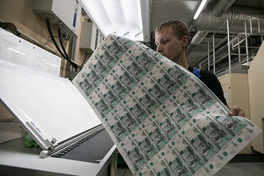 17% бюджета уходят неизвестно куда, и рост этой части по сравнению с текущим годом составляет 319 млрд. рублей, что есть почти 11% — и что более чем вдвое выше официальной инфляции
