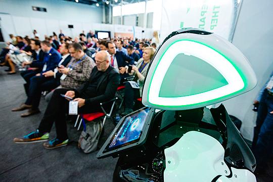 III Всемирный цифровой Саммит IoT & Al World Summit Russia 2019 позиционируется организаторами как самое грандиозное событие в мире интернета вещей и искусственного интеллекта