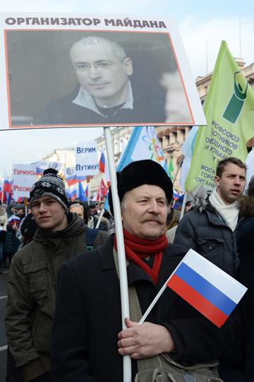 «Ходорковский — любимый козел отпущения для представителей лоялистских патриотических кругов. Конечно, не исключено, что или он сам, или еще кто-то воспользуется тактикой гонконгской оппозиции»