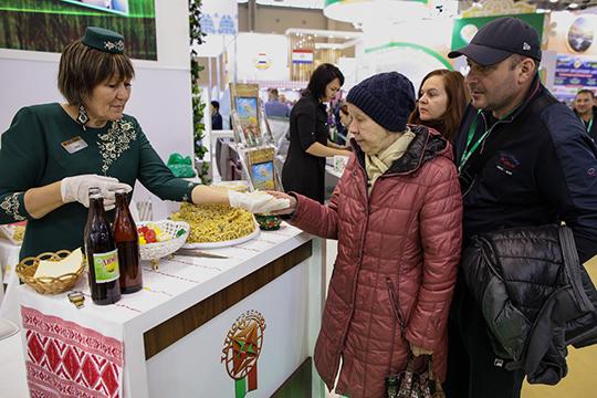 В Москве на ВДНХ накануне открылась 21-я Российская агропромышленная выставка «Золотая осень — 2019»