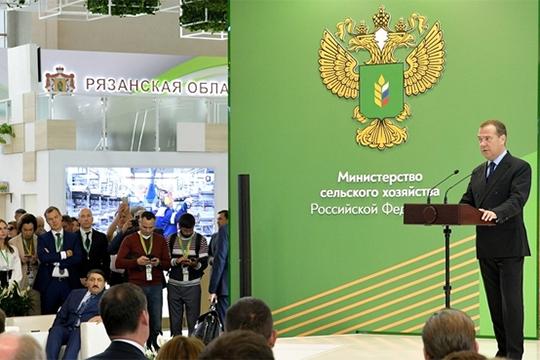 Дмитрий Медведев: «Нужно упростить контакты с органами госвласти и создать подробную базу данных о состоянии АПК, в которую войдут как крупные предприятия, так и небольшие товарные производства»