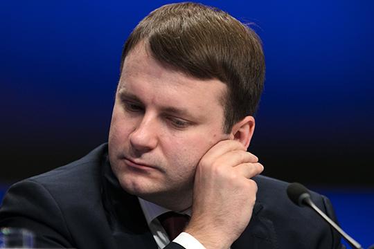 Максим Орешкин предложил ограничиться участком до Владимира, а дальше вместо строительства новой дороги реконструировать и отремонтировать уже имеющуюся трассу, что позволило бы вдвое снизить траты