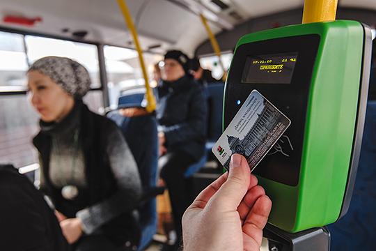 В ассоциации перевозчиков изучали опыт, где вместо кондукторов в салонах автобусов применяются системы автоматического контроля. Выводы получились интересными и неоднозначным