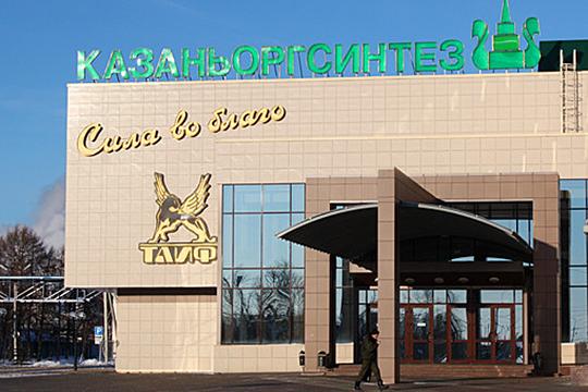 В основе сделок лежит субординированный депозит «Казаньоргсинтеза» (КОС) в 4 млрд рублей, открытый 18 июля 2016 года в находившемся в предбанкротном состоянии банке