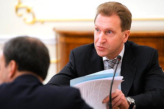 Знакомый с ситуацией источник утверждает, что в Казани у Шувалова состоялся очень жесткий разговор: глава «ВЭБ.РФ» настоятельно рекомендовал до конца года решить вопрос с проблемным акционером