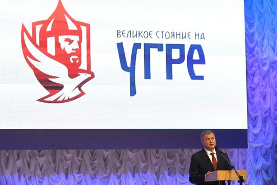 Губернатору Калужской областиАнатолию Артамонову,желающему сделать Стояние наУгре праздником федерального масштаба,предсказывают перевод вСовет Федерации