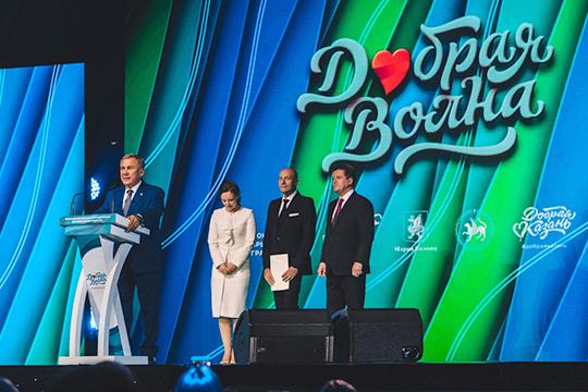 Четвертый форум «Добрая Казань» и гала-концерт третьего всероссийского фестиваля «Добрая волна» — такие события ждут столицу РТ на следующей неделе
