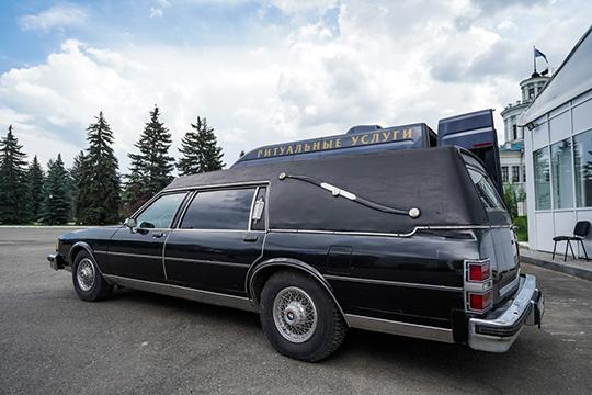 Сегодня в Казани работает около 140 легальных и полулегальных похоронных агенств