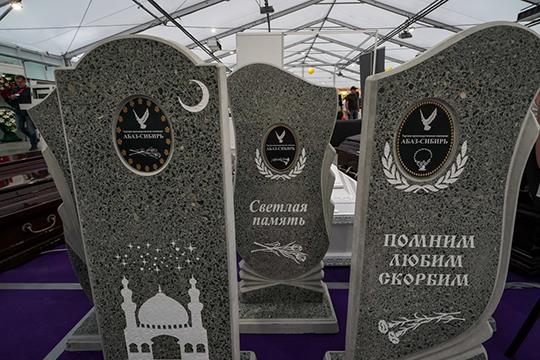 За установку памятника официально берут 13 тыс. рублей. Но если установить самый дешевый из мраморной крошки — можно и за 8 тыс. Кладбище львиную долю забирает себе