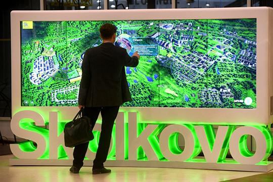 Первое, что привлекает компании в Сколково, — налоговые льготы, выгоднее которых в России просто нет