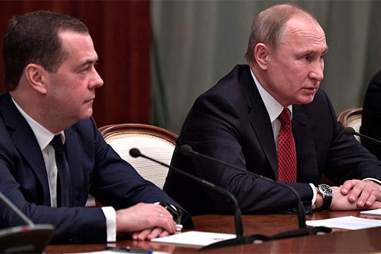 «Это первый шаг к транзиту власти»: почему Путин сменил Медведева на Мишустина?