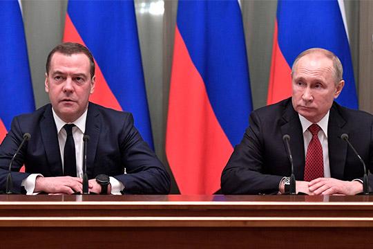 Владимир Путин предложил стать Дмитрию Медведеву заместителем председателя Совета Безопасности икурировать темы обороноспособности ибезопасности