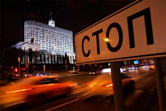 Эксперты оценили отставку правительства иобъяснили, что это означает вконтексте послания Владимира Путина
