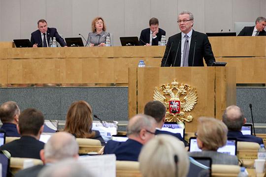Отволнения ГарриМинхоговорился, перепутав правительство РФипарламент, чем сильно позабавил депутатов