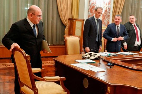 Целый ряд вице-премьеров и министров — явные протеже Мишустина. В первую очередь это Алексей Оверчук (справа) и Дмитрий Григоренко (третий справа)
