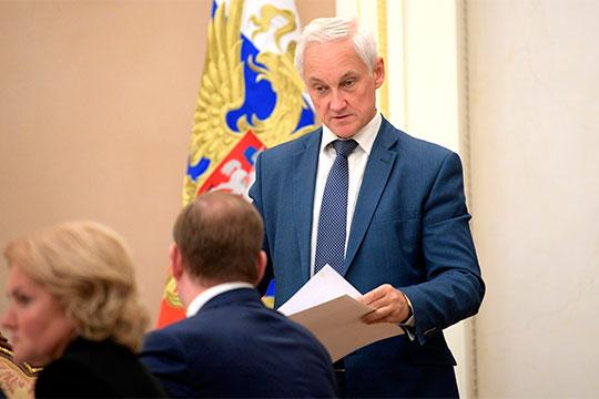 Пожалуй, самым ожидаемым и одновременно широко обсуждаемым было назначение Андрея Белоусова. Его считают ближайшим во всех смыслах к Путину экономистом, которого тот ценит и к которому прислушивается