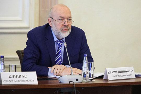 Павел Крашенинников: «Сейчас у нас в переходных положениях о преамбуле ни слова нет. Соответственно, мы сейчас собираем большое количество поправок, будем их анализировать»