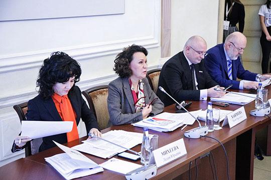 Талия Хабриева: «Поскольку преамбула — тема, которая возникла недавно, и очень много предложений. Надо сначала обсудить с экспертами, потом вынести на рабочую группу. К теме мы еще успеем вернуться»
