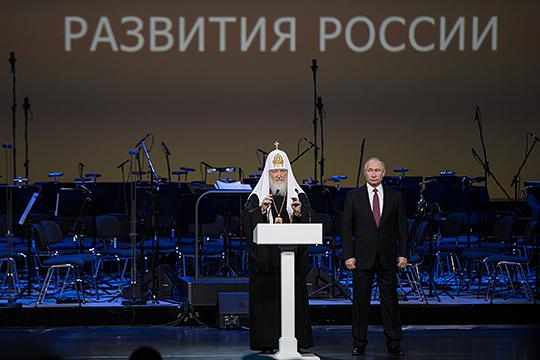 «Я бы попросил иметь в виду тот факт, что все-таки сама культура, сам исторический образ России сформированы православием — вот такие мы, вот такие у нас исторические, культурные, если хотите, политические и экономические интуиции»