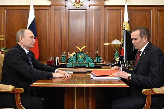 Владимир Путин уволил главу Чувашии Михаила Игнатьева с позорной формулировкой — «в связи с утратой доверия»