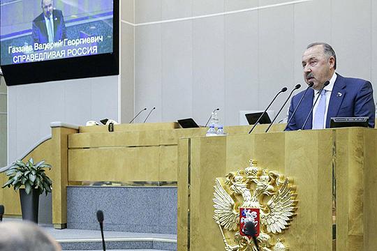 Наш источник в Госдуме в качестве возможного варианта вспоминает осетина по национальности депутата Валерия Газзаева: «Все-таки нужно бы известного, медийного человека назначить»