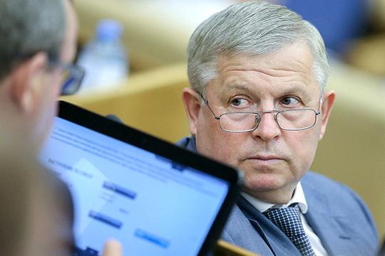 «Полномочия надо исполнять. Надо! Но делать это без денег крайне трудно, — отметил Виктор Кидяев. — [Пора] привести в соответствие муниципальные полномочия и финансы»