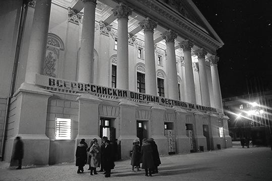 Шаляпинский фестиваль — долгожитель, его основали в далеком 1982 году