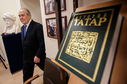 Главным трудом за время существования организации стал выход к 2016 году 7-томного академического издания «История татар с древнейших времен»