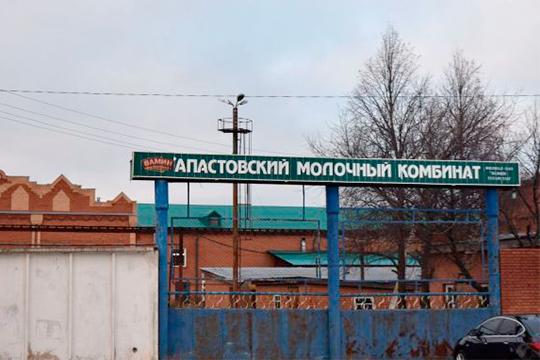 Апастовский молкомбинат после банкротства «Вамина» ушел государственному «Татагролизингу»