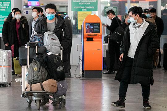 В России начали бороться с распространением вируса: закрыли авиасообщение с Китаем на некоторых рейсах, эвакуировали туристов из Китая и на время приостановили организацию туристических поездок в Китай