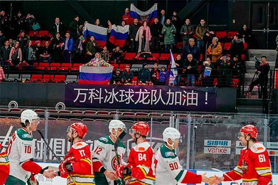 Китайский клуб КХЛ «Куньлунь» экстренно переехал из Шанхая в Москву, где будет выступать как минимум до конца регулярного чемпионата